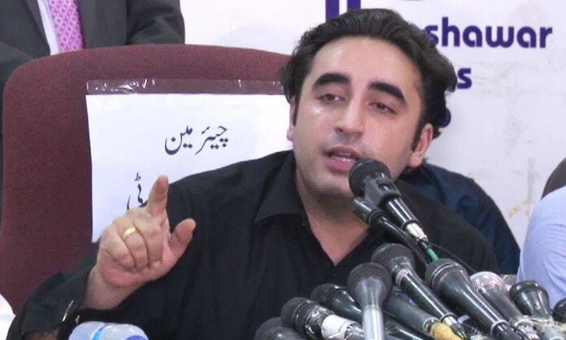 How did Bilawal predict early general elections?