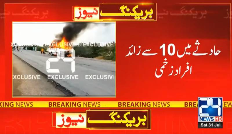 Five die as van carrying wedding party catches fire in Rajanpur