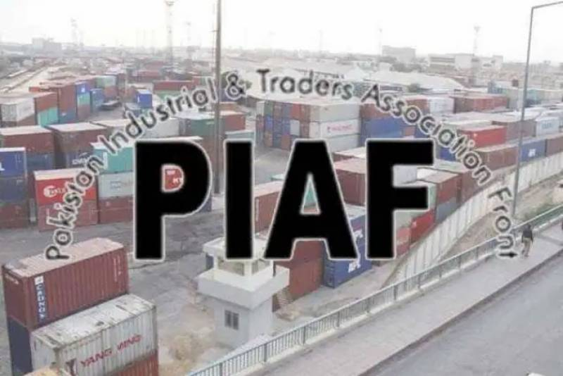PIAF for simplifying SEZs' procedure, as industry unwilling to make new investment