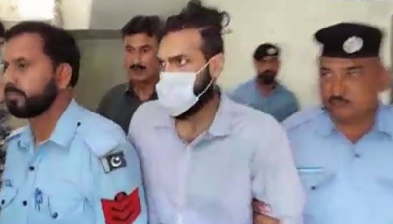 Physical remand of main accused in Noor Mukadam case extended