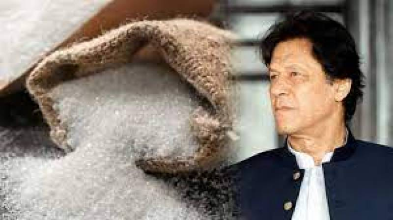 PTI govt increases sugar retail prices by Rs1.26 per kg