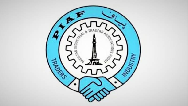 Complicated procedure hindering investment in SEZs: PIAF
