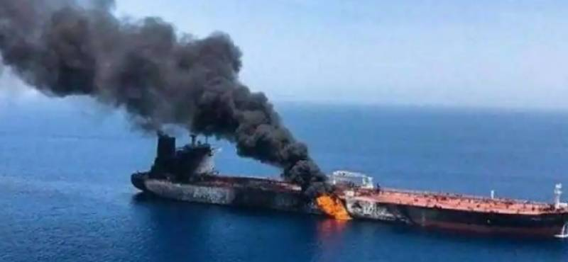 US to help probe attack on Israeli-managed tanker