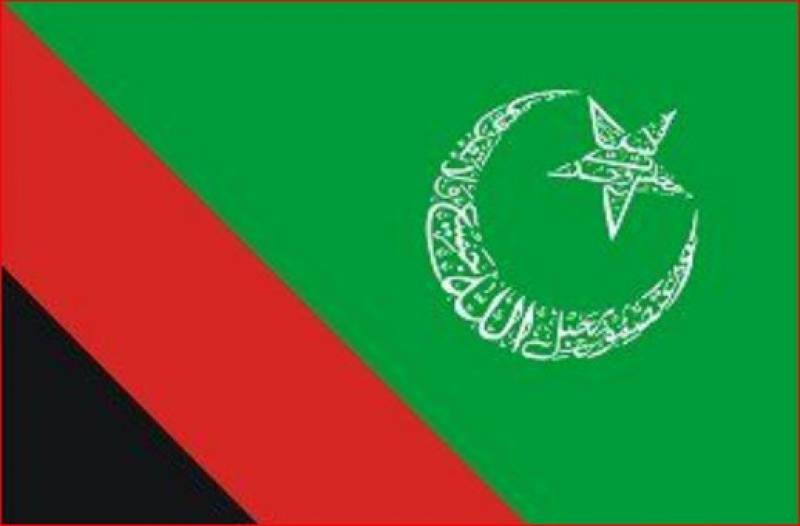 MWM holds conference at Liaqat Bagh