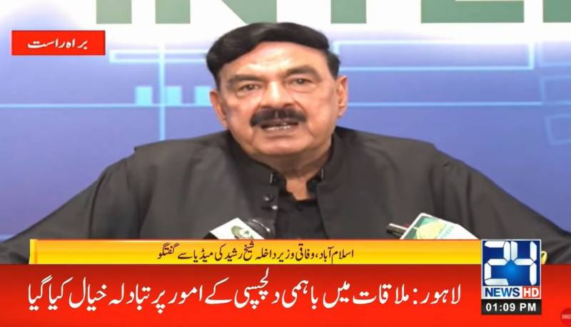 Afghan team arrives in Pakistan to probe envoy's daughter abduction: Sh Rasheed