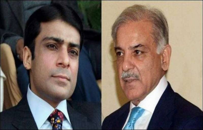 FIA seeks cancellation of Shehbaz, Hamza's bails; submits inquiry report to court