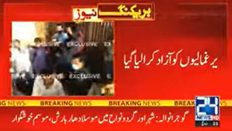 Six dacoits surrender, release 22 hostages of a family in Jamshoro
