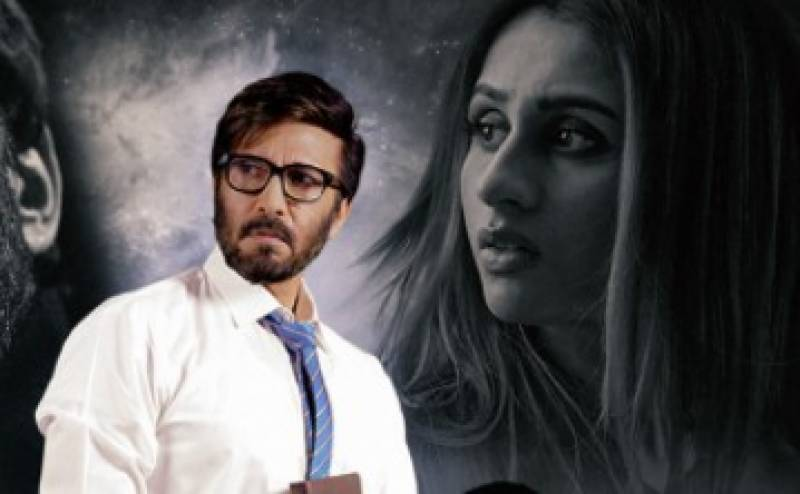 Aijaz Aslam's 'Future Imperfect' urges viewers to suspend their disbelief