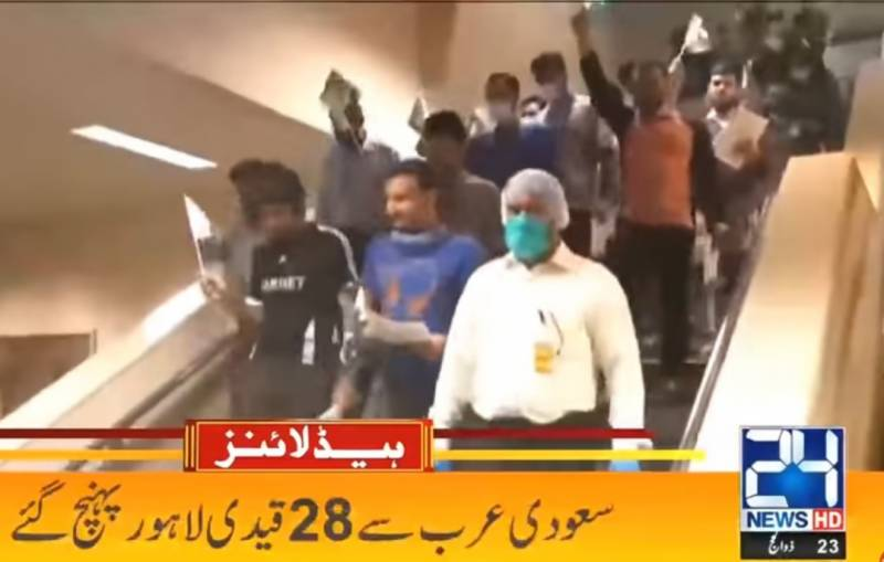 Another 28 prisoners freed by Saudi Arabia reach Lahore