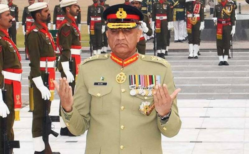 COAS pays glowing tribute to police martyrs