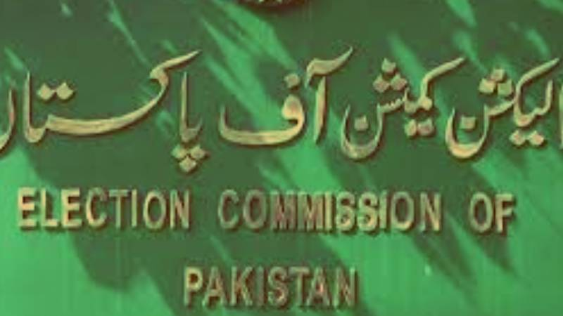 Election commission meeting on LB polls measures