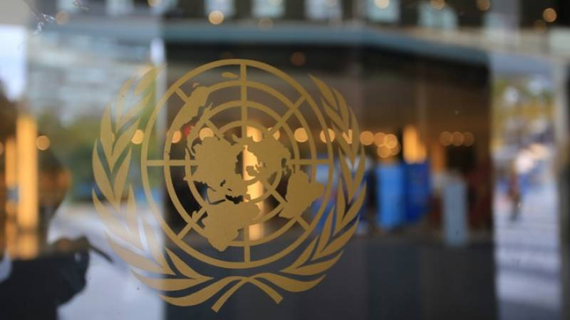 UN Security Council to discuss Afghanistan