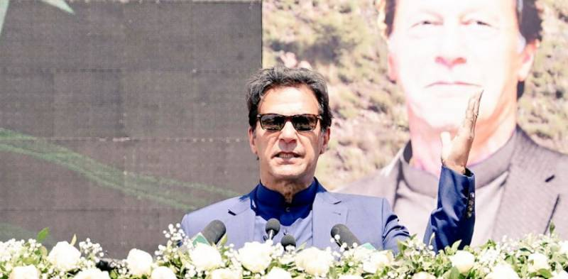 Govt plans to double farmers' income: PM Imran Khan