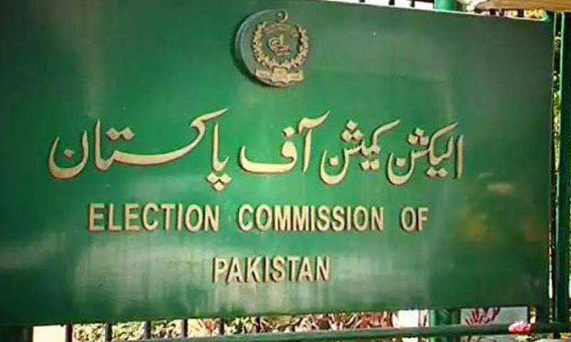 ECP summons PML-N, PPP in 'foreign funding case' on Sep 15