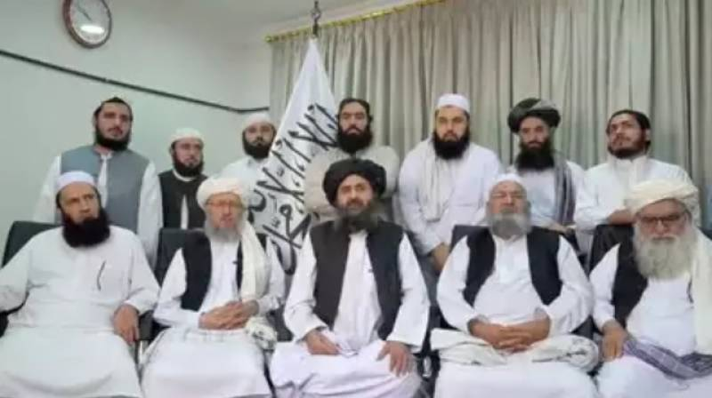 Taliban announce 'general amnesty' for govt officials, citizens
