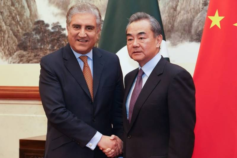 Chinese FM dials Qureshi to discuss Afghanistan situation