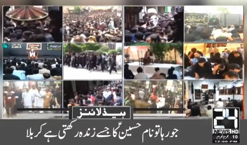 Ashura observed with due solemnity
