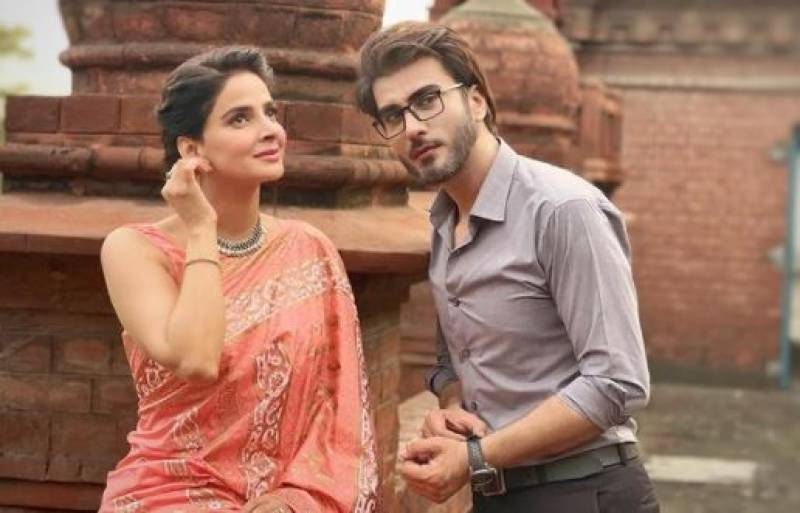 Saba Qamar, Imran Abbas have a message for all the single romantics out there