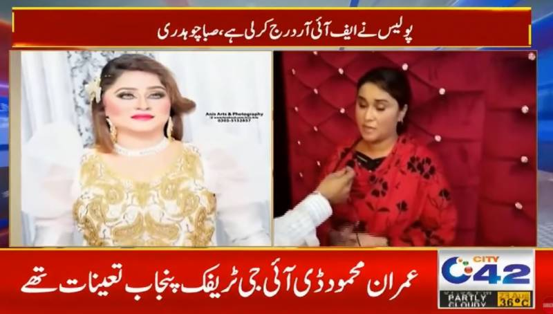 Stage dancer Saba Chaudhry's house attacked