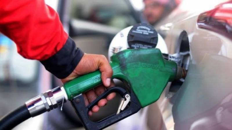 Petrol Crisis: LHC restrains FIA from taking action against oil companies