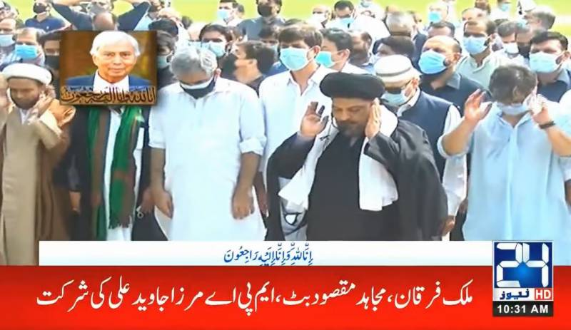 Chairman City News Network Afzal Naqvi laid to rest in Nowshera Virkan