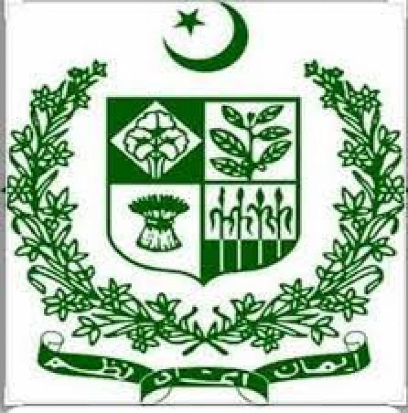 FPSC issues exams schedule for various posts