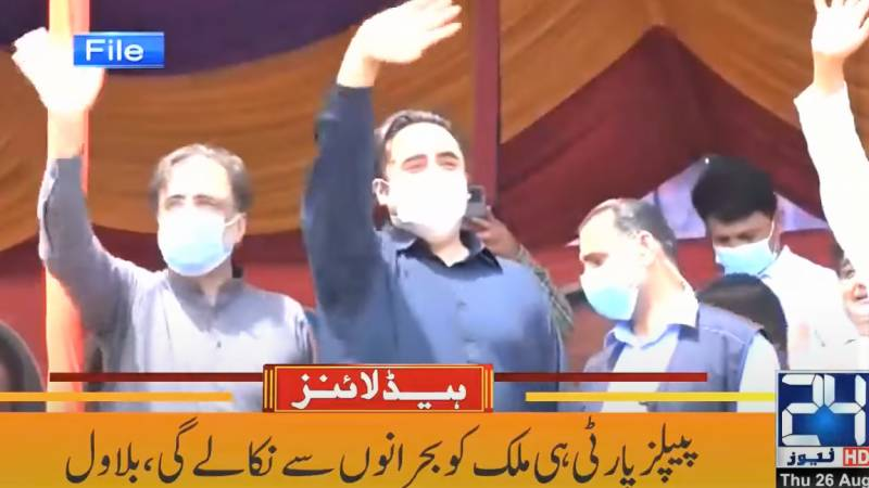 Bilawal sees PPP rule after next election