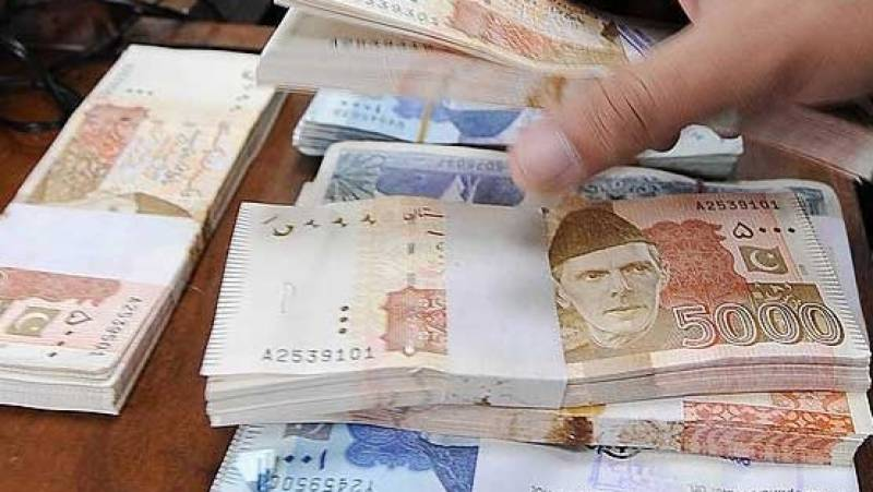 Businessmen urge govt to take steps to stabilise rupee rate