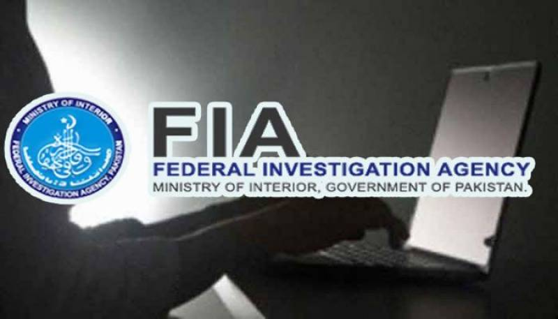 FIA busted gays, paedophiles gang in Faisalabad