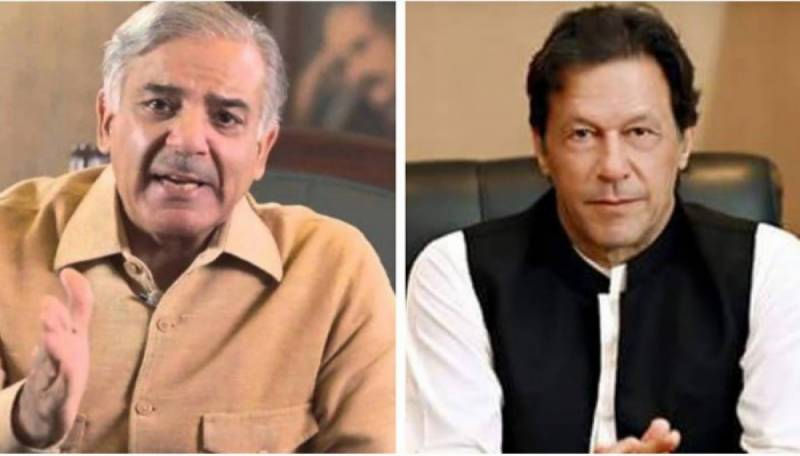 PM writes letter to Shehbaz Sharif for appointment of ECP members