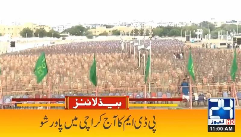 PDM power show unfolds in Karachi without PPP