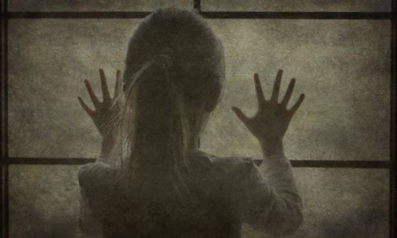 Four-year-old girl raped in Ali Pur