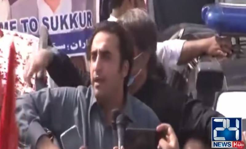 PPP, not patwaris and Maulana, real opposition to PTI govt: Bilawal