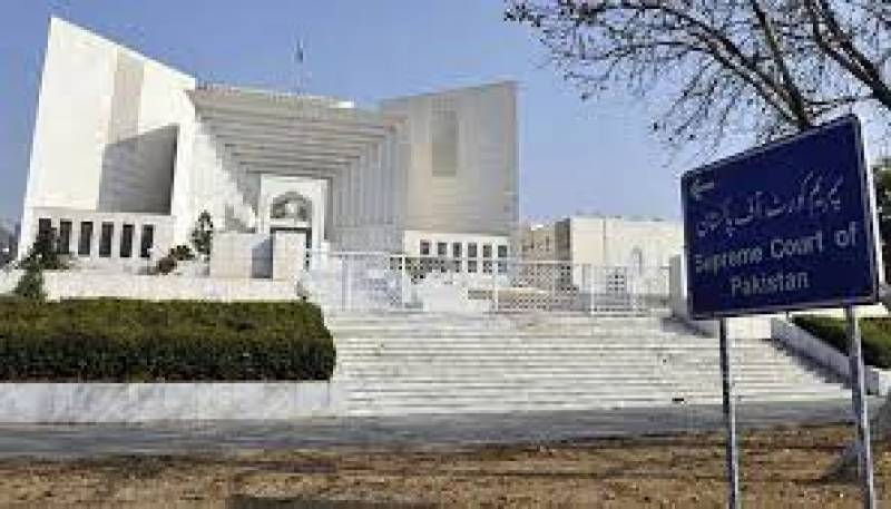 SC takes notice of NAB's arrest of accused from court premises