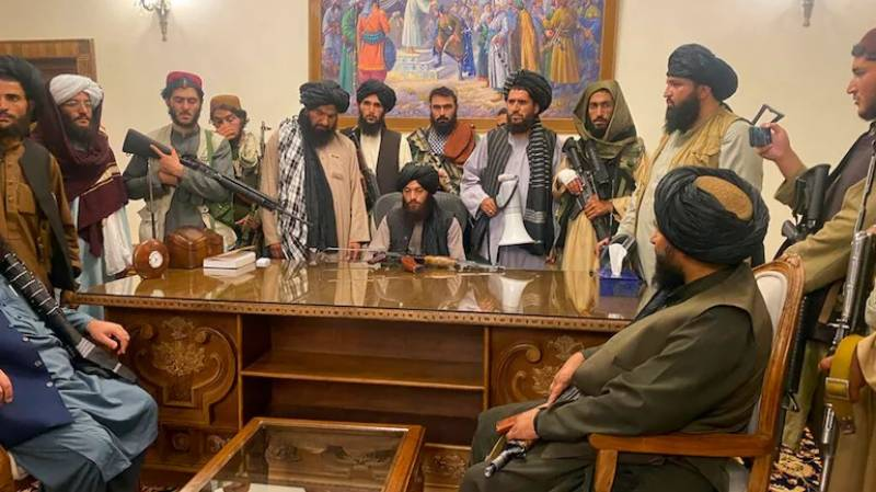 Who is the Taliban supreme leader?