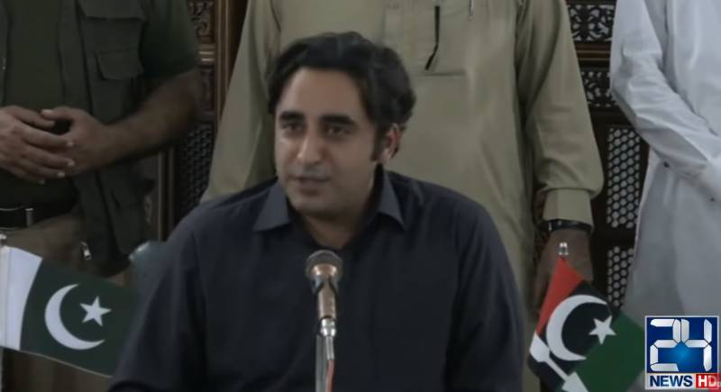 Bilawal urges PDM to resign before long march