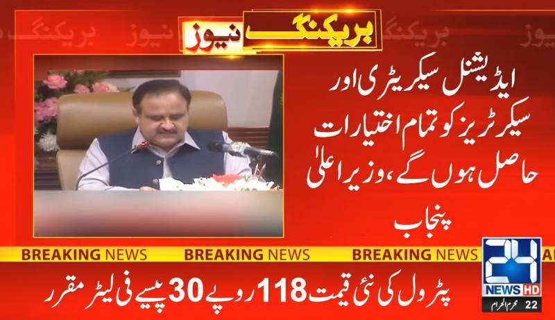 Buzdar announces administrative rights for South Punjab