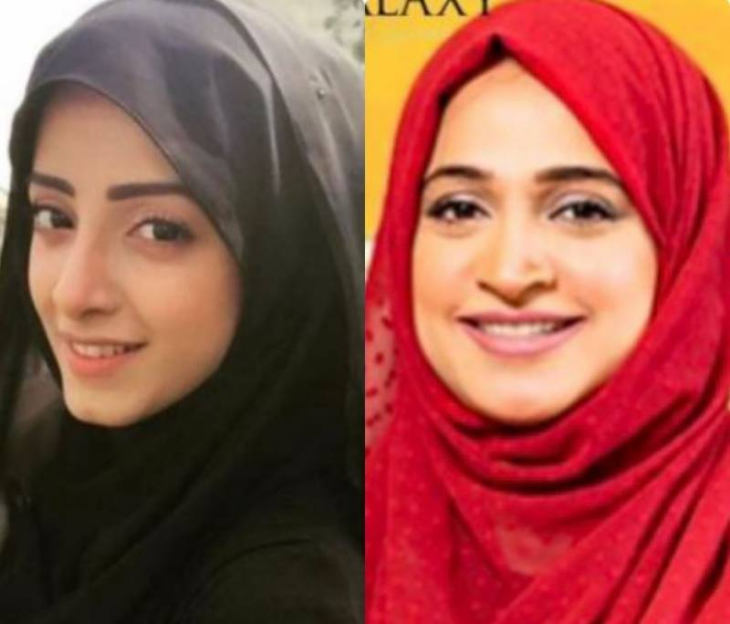 Sanam Chaudhry welcomed by Noor Bukhari towards religious life