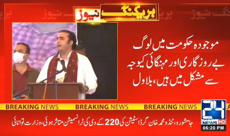 Imran copying PPP's welfare projects: Bilawal