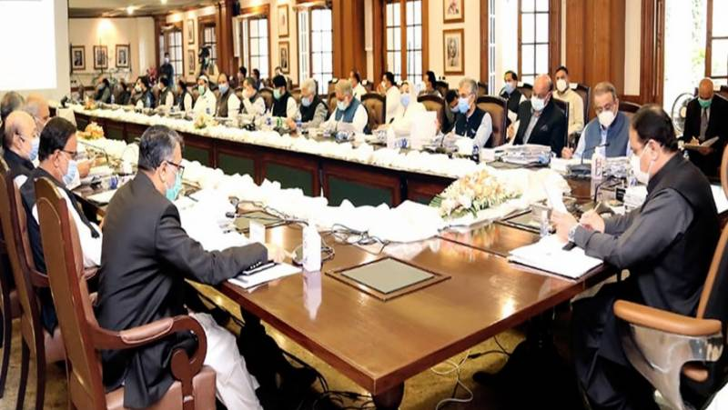 Punjab Cabinet Meeting: ministers furious over facilities for bureaucracy