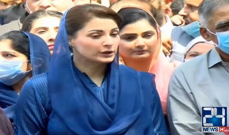 Ridiculous to say PTI govt performed in last three years, taunts Maryam