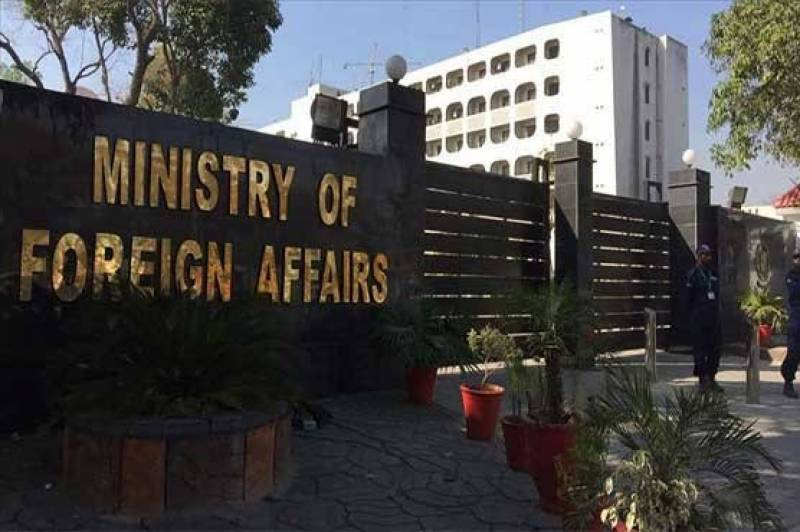 Pakistan condemns snatching away of Ali Geelani's body by Indian forces