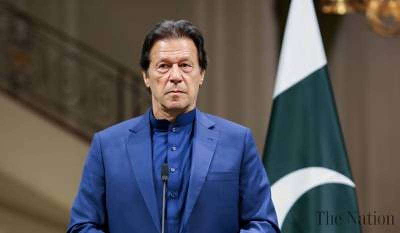 PM Imran for early launch of one-window portal to facilitate investors
