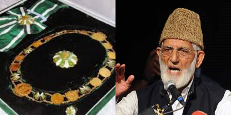 Pakistan observes mourning day as leaders pay tribute to Geelani