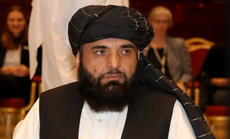 Taliban have right to voice concerns over Muslims in IHK