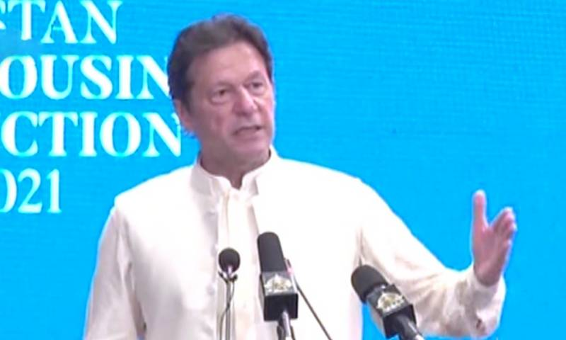 Banks to provide loans to poor to build houses: PM Imran Khan