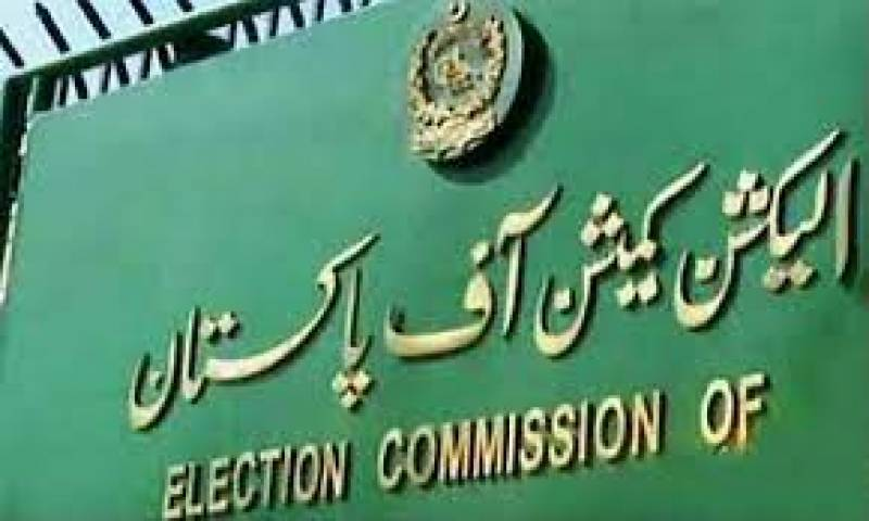 Opposition not satisfied with PM's mode of ECP members' selection
