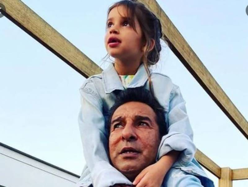 Adorable video of Wasim Akram meeting daughter after 10 months takes internet by storm