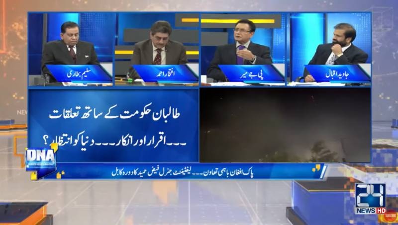 Analysts feel Int'l opposition to accept Taliban govt can be problematical