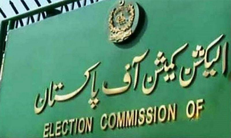 ECP issues code of conduct for cantonment board elections